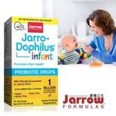 《Jarrow賈羅公式》杰嘟菲兒M-63嬰兒益生菌滴液(15ml/盒)