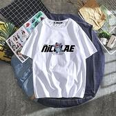 短袖 100%純棉夏季短袖t恤男寬鬆潮流百搭卡通半袖上衣ins港風圓領體恤