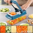 廚房神器多功能削土豆絲切菜機家用切絲刨絲器切片切花切丁擦絲器 NMS小艾新品