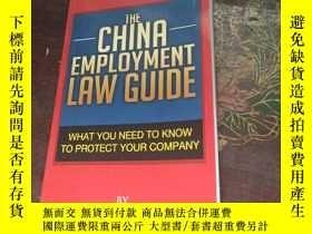 二手書博民逛書店THE罕見CHINA EMPLOYMENT LAW GUIDEY