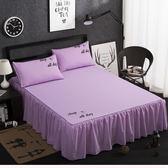床罩雙人1.8m1.5米床裙全棉席夢思床套單件2韓式純棉床笠公主床單