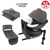 Combi Culmove Smart (0-4歲)ISOFIX安全汽車座椅-紳色灰 (贈汽座保護墊+專用風扇+尊爵卡)