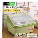 特大號廚房裝碗筷收納盒瀝水架家用帶蓋放碗箱餐具整理架塑料碗櫃 NMS造物空間