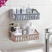 收納盒 居家居用品衛生間用品用具廚房家用小東西生活日用品百貨家庭創意