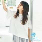 ❖ Hot item ❖ 素面/橫條紋薄紗袖口拼接設計T恤 - earth music&ecology