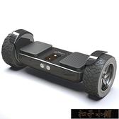 智慧體感兩輪代步車成人學生兒童雙輪越野電動平衡車11-15【全館免運】