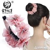 花苞丸子頭盤髮器懶人神器韓式髮夾后腦勺髮圈髮卡抓夾扎髮頭飾女 Cocoa