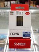 佳能 Canon LP-E6N 原廠電池 通LPE6 佳能公司貨 全新包裝 適用EOS 5D4/5D3/6D/80D