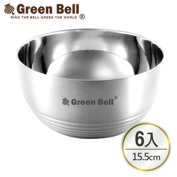 GREEN BELL綠貝 永恆316不鏽鋼雙層隔熱碗15.5cm(六入彩盒組) 不銹鋼碗 鐵碗 麵碗 泡麵碗