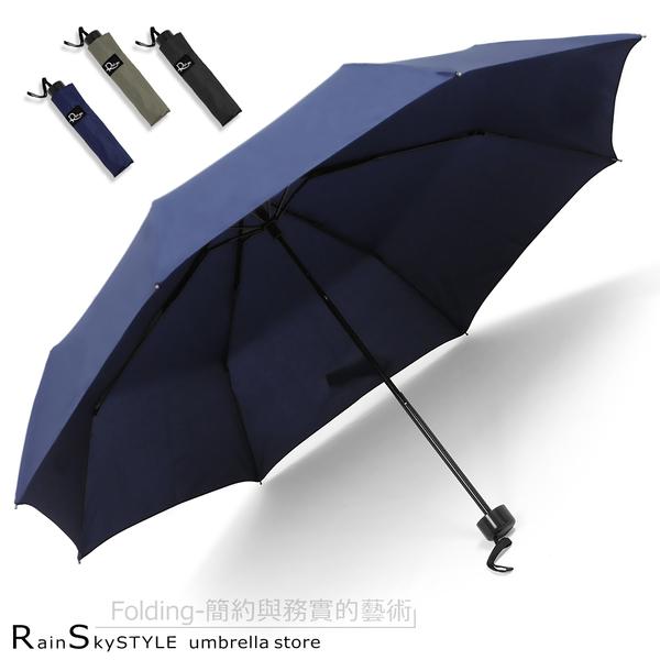 【RainSky】Folding經典復刻折疊傘 /雨傘洋傘遮陽傘陽傘抗UV傘非自動傘反向傘黑膠傘+4