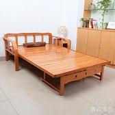 折疊沙發床 可折疊沙發床兩用雙人多功能竹床客廳家用經濟型1.5米推拉簡易床 快速出貨YJT