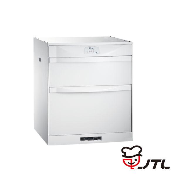喜特麗 JTL 落地下嵌式臭氧型鋼琴烤漆LED面板不鏽鋼筷架烘碗機 60cm JT-3162QGW 含基本安裝配送