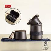 陸寶【樂享杯】  新極簡茶器  釋放遠紅外線及負離子