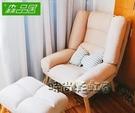 懶人沙發單人沙發臥室陽台小沙發網紅款可愛迷你女孩房間沙發躺椅MBS 「時尚彩紅屋」