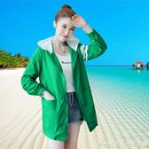 夏季防曬衫女中長款新款ins超火的港風防曬衣透氣風衣薄外套艾美時尚衣櫥