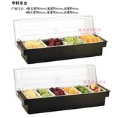 水果盒 六格裝飾物盒 調料盒 水果保鮮盒