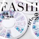 美甲DIY飾品~彩色人魚幻彩大小混色珍珠飾品 3g