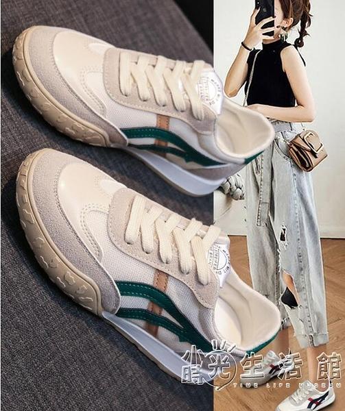 阿甘鞋女2021年春秋新款百搭爆款小白鞋女鞋夏季休閒運動鞋子板鞋 小時光生活館