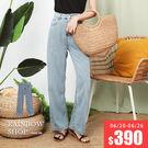 輕夏薄款淺藍牛仔寬褲-N-Rainbow【A36950】