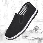 帆布鞋帆布老北京布鞋男千層底布鞋透氣休閒鞋男平底防滑單鞋社會人布鞋 貝芙莉