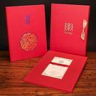 幸福婚禮小物❤結婚禮金簽名本❤ 婚俗用品/婚禮用品/習俗用品/簽名本/
