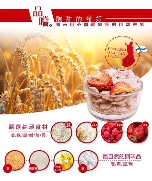 米森-有機香酥草莓穀脆片 (150g/盒) **效期2022.02.26**