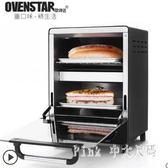 220v GH12B1家用立式兩層12升小資烘焙蛋撻披薩日式小烤箱 JY6921【Pink中大尺碼】
