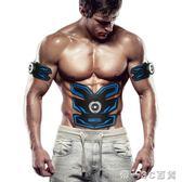 腹肌健身器材家用智能腹部貼肌肉訓練儀男女懶人神器鍛煉腰帶【帝一3C旗艦】