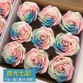 618好康又一發七彩夜光香皂玫瑰花頭彩色彩虹肥皂花創意禮盒花束制作花店用品