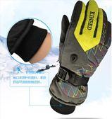 保暖手套男女士防水戶外滑雪手套加厚加棉摩托騎行車冬天防寒   樂芙美鞋