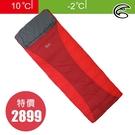 ADISI 化纖睡袋 Walami 300SQ AS17014 / 城市綠洲(戶外、露營、化纖、睡袋)