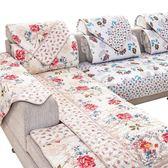 沙發墊四季雙面簡約現代防滑皮沙發巾罩通用組合沙發套坐墊子全館免運