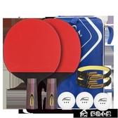 乒乓球拍克洛斯威乒乓球拍三星初學者兵乓球成品直拍橫拍學生2只裝pp 多色小屋