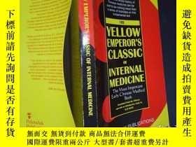 二手書博民逛書店THE罕見YELLOW EMPEROR S CLASSIC OF INTERNAL MEDICINEY6583
