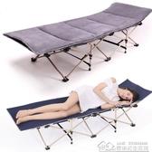 臥室辦公室單人折疊床沙灘簡易躺椅 陪護午休折疊椅 居樂坊生活館YYJ