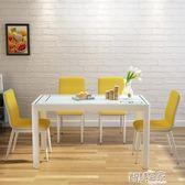 折疊餐桌 組合長方形4/6人椅子家用簡約現代小戶型吃飯桌子玻璃餐桌JD 智慧e家
