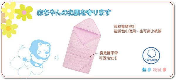 【奇買親子購物網】小獅王辛巴simba和風鋪棉包巾-(藍/粉紅)