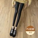 微購【A5205】薄絨高腰皮褲 XL-4XL