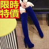 長靴-必買隨意時尚性感鏤空雕花高跟過膝女馬靴2色64e46【巴黎精品】