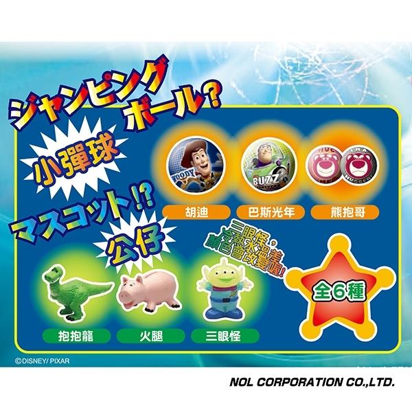 日本NOL 玩具總動員入浴球/沐浴球(泡澡用品 入浴劑 兒童玩具 沐浴精)