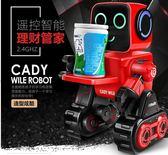 會跳舞的機器人小胖遙控智慧早教學習對話高科技電動兒童玩具男孩HM 衣櫥の秘密