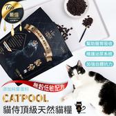 貓侍CatPool 天然無穀貓糧【HTE002】貓飼料主食飼料寵物食品貓乾糧 黑色奇蹟1.5kg #捕夢網