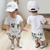 男童短袖套裝寶寶夏裝1-3-4-5-6歲兒童衣服T恤短褲中小童兩件套潮禮物限時八九折