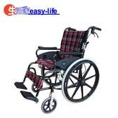 首席安舒系列輪椅FZK-351