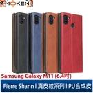 【默肯國際】Fierre Shann 真皮紋 Samsung Galaxy M11 (6.4吋) 錢包支架款 磁吸側掀 手工PU皮套保護殼