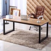 電腦桌 簡易電腦桌鋼木書桌簡約現代雙人經濟型辦公桌子桌家用寫字 YYX  【快速出貨】