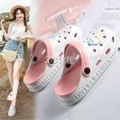洞洞鞋女ins涼鞋夏時尚外穿可愛情侶款學生韓版軟底透氣休閒 拖鞋