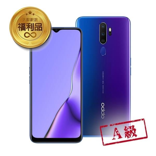 【福利機】OPPO A9 2020 4+128G 福利品 +贈玻璃貼和保護殼 展示機 智慧型手機