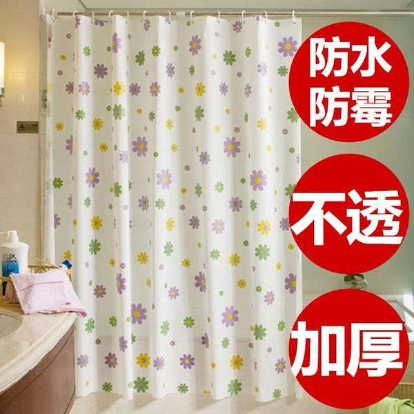 衛生間加厚浴簾布防霉防水浴簾浴室隔斷簾門簾窗戶掛簾 萬聖節鉅惠