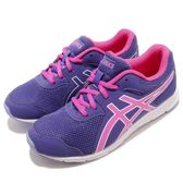 Asics 慢跑鞋 Lazerbeam LB 紫 粉紅 基本款 舒適緩震 女鞋 大童鞋 運動鞋【PUMP306】 C747N-3319